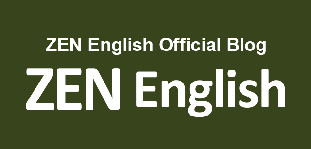 ZEN English Offical Blog