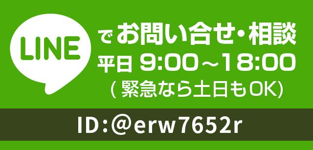 ZEN English公式LINE