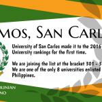 QS世界大学ランキングにUSC(サンカルロス大学)がランクイン!!!