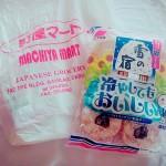 セブシティーにある日本食品店『Tokyo Mart&町屋マート』へ。