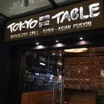 新入生歓迎会!今回は食べ放題のTOKYO TABLEへ☆