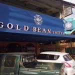 前から気なっていたGOLD BEAN COFFEEへ行ってみました