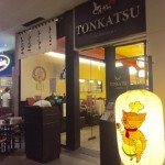 セブで美味しいとんかつを食べるなら「TONKATSU by Terazawa」