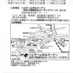 第215回11月20日TOEIC試験の準備・感想(難易度)・結果