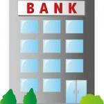 銀行勤務で学べた会社運営に重要なこと