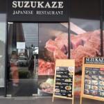 @Vibo Place 新しく出来たジャパニーズレストラン『SUZUKAZE』へ行ってみました。