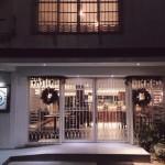 隠れ家的レストランで美味しいスペイン料理を食べるなら『No 9 Restaurant. Bar+kitchen.』