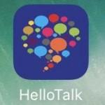 ネイティブスピーカーと簡単に言語交換できるアプリ『Hallo Talk』