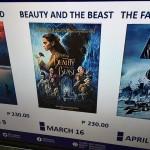 実写版「美女と野獣(Beauty and the Beast)」を観ました!!!