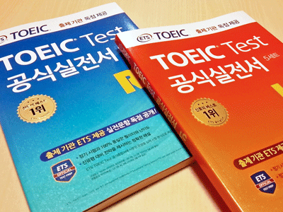 korean-toeic-02