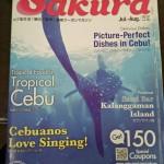 セブの日本人向けフリー雑誌  Sakuraでお得な情報をゲット!