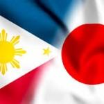 フィリピンの国旗について
