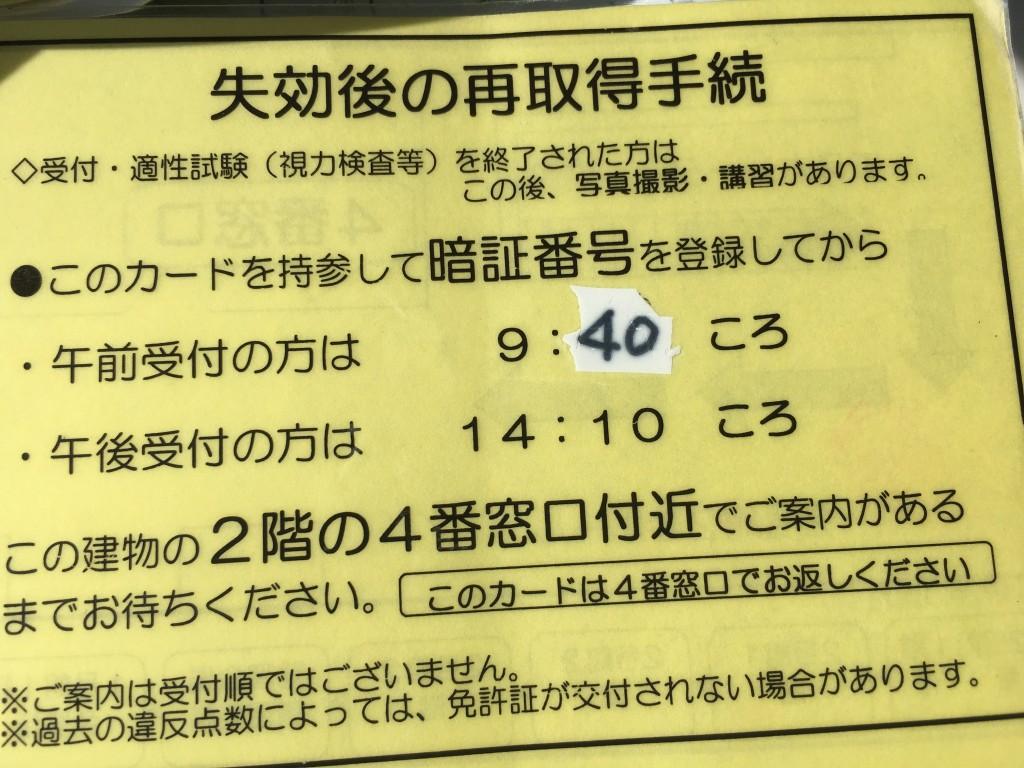 34D85C9C-34CD-43E7-874E-523CAAC7FD20