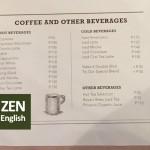 ZEN CaféとCEBUにある他のCaféとの比較