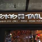 レストランで使えるフレーズ@「TOKYO TABLE」