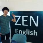 はじめまして!ZEN English インターンのGenです!!