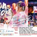 セブの夏祭り「Bon Odori」への出店、そして寄付へ