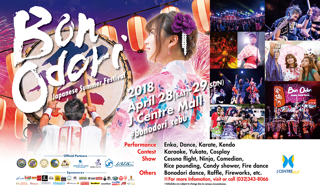 Bon Odori Japanese Summer Festival 2018 - April 01 to 30, 2018