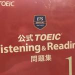 10000問ノック21日目~TOEIC公式問題集1