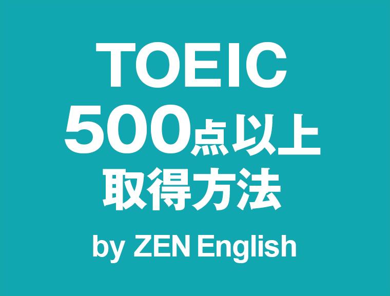 toric500