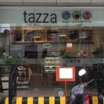 ちょっとした気分転換に…Tazza Cafe.