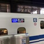 品川‐新横浜間の新幹線が便利かつ格安な件(日本訪問①)